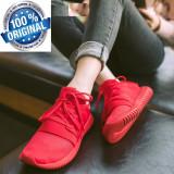 "Cumpara ieftin ADIDASI ORIGINALI 100% Adidas TUBULAR VIRAL ""Triple red"" nr 38"