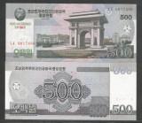 COREEA DE NORD   500  WON 2008 2013  UNC  P-CS 14 cu overprint ptr colectionari