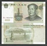 CHINA   1   YUAN   1999   UNC   [1]   P-895a  ,  necirculata