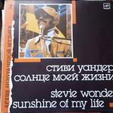 STEVIE WONDER SUNSHINE OF MY LIFE . VINIL IMPECABIL !!! - Muzica Pop