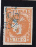 ROMANIA  1868  LP 21  CAROL I  FAVORITI  VAL. 2 BANI  PORTOCALIU STAMP. CRAIOVA, Stampilat