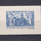 1947 - Colita SECETA - colita nedantelata - MNH - LP 207, Istorie, Nestampilat