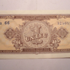 1 leu 1952 XF - Bancnota romaneasca