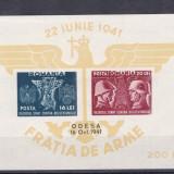 "1941 - Fratia de arme romano - germana - colita cu supratipar ""Odessa"" - MNH, Nestampilat"