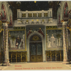 CFL 1906 aprox Ilustrata SINAIA jud Prahova interiorul biserica de la Manastire