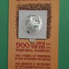 2008.07.07 - MĂNĂSTIREA DEALU, 500 de ani de tipar pe teritoriul românesc