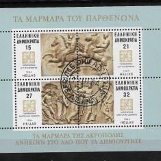 Grecia 1984 - Timbre straine, Stampilat
