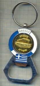 K 367 BRELOC PENTRU COLECTIONARI -DESFACATOR CAPSE STICLE DE BERE -ATENA -GRECIA