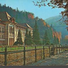 CPI (B9229) CARTE POSTALA - SLANIC MOLDOVA (7215) - Carte Postala Moldova dupa 1918, Necirculata, Fotografie
