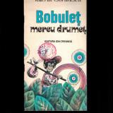 Bobulet mereu drumet, poezii copii - Valeriu Gorunescu - Carte de povesti