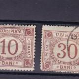 ROMANIA 1885 TAXA DE PLATA TIPAR BRUN ROSCAT STAMPILAT - Timbre Romania