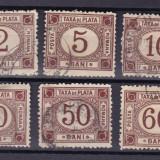 ROMANIA 1895 TAXA DE PLATA TIPAR BRUN STAMPILAT - Timbre Romania