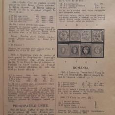 Romania Catalog Filatelic 1947, autor-F.Konrad (Oradea)