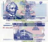 TRANSNISTRIA 5 ruble 2000 UNC!!!