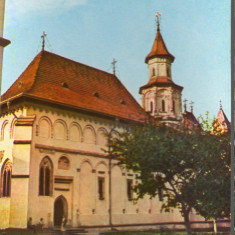 CPI (B9287) CARTE POSTALA - MANASTIREA PUTNA - Carte Postala Moldova dupa 1918, Necirculata, Fotografie