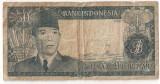 INDONESIA INDONEZIA 50 RUPIAH 1960 U