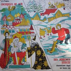 COCOSELUL DE AUR - A. S. Puskin * DIN PORUNCA STIUCII  (DISC VINIL)
