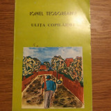 Ulita copilariei de Ionel Teodoreanu