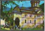 CPI (B9276) CARTE POSTALA - BISERICA MANASTIRII COZIA