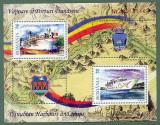 2007 Romania,LP 1790 c-Emisiune comuna Romania-Serbia-MNH, Nestampilat