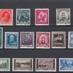 ROMANIA 1938  LP 128  CENTENARUL NASTERII REGELUI CAROL  SERIE  MNH