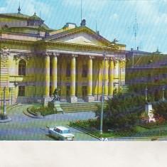 Bnk cp Oradea - Teatrul de Stat - circulata - Carte Postala Crisana dupa 1918, Printata