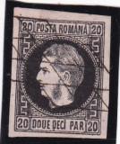 ROMANIA 1867 LP 20 c CAROL I FAVORITI 20 PAR.N/ROZ  H.SUBTIRE POINCON L. PASCANU, Stampilat