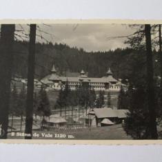 Carte postala necirculata Stana de Vale 1938 - Carte Postala Crisana dupa 1918, Printata