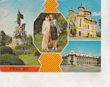 Bnk cp Targu Jiu - Vedere - circulata - marca fixa, Printata