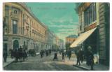 4159 - BUCURESTI, Lipscani street - old postcard - used