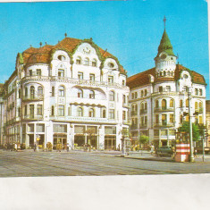 Bnk cp Oradea - Palatul Vulturul Negru - circulata - marca fixa - Carte Postala Crisana dupa 1918, Printata