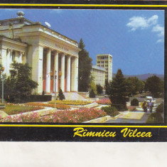 bnk cp Ramnicu Valcea - Vedere - circulata
