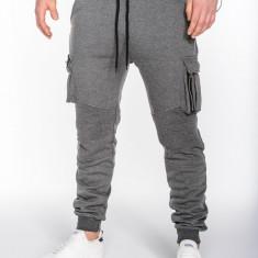 Pantaloni pentru barbati, gri-inchis, buzunare laterale, banda jos, cu siret, bumbac - p462 - Pantaloni barbati, Marime: S, M