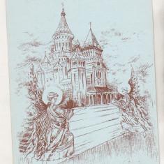 Bnk cp Timisoara - Catedrala Mitropolitana - circulata - Carte Postala Banat dupa 1918, Printata