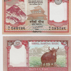 NEPAL- 5 RUPEES 2017- P NEW- UNC!! - bancnota asia