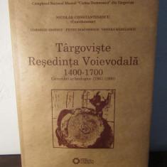 Târgovişte reşedinţa voievodală 1400-1700. Cercetări arheologice (1961-1986) - Carte Istorie