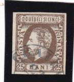 ROMANIA 1872  LP 33  CAROL I CU BARBA NEDANTELAT  25 BANI BRUN STAMPILA  GALATI, Stampilat