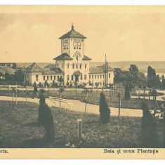 4139 - TURNU-SEVERIN, Park - old postcard - used - 1915 - Carte Postala Oltenia 1904-1918, Circulata, Printata
