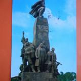 HOPCT 33775 ALBANIA VLORA -MONUMENTUL INDEPENDENTEI -STAMPILOGRAFIE-CIRCULATA, Printata