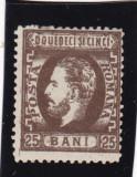 ROMANIA 1872  LP 37  CAROL I CU BARBA  DANTELAT 25 BANI  SEPIA NESTAMPILAT
