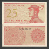 INDONESIA   INDONEZIA   25  SEN  1964   UNC  [1]  P-93a  ,  necirculata