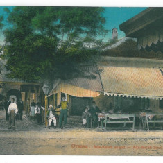 4138 - ADA-KALEH, Bazar - old postcard, CENSOR - used - 1917, Circulata, Printata