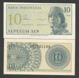 INDONESIA  INDONEZIA   10  SEN  1964  UNC   [1]  P-92a  , necirculata