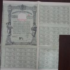 Obligatiune Prima Societate Civila de Credit Funciar Rural, 5%500 lei 1934