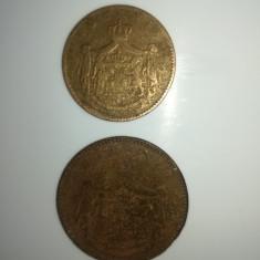 Monede 10 bani, 5 bani 1867 - Moneda Romania
