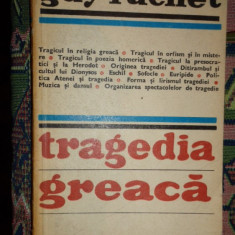 Tragedia greaca an 1980/309pag- Guy Rachet