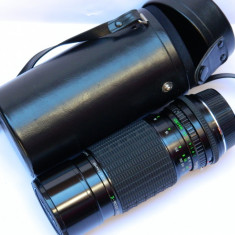 Obiectiv foto SIGMA 100 - 200 mm F/4, 5 JAPAN 200mm