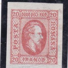 ROMANIA 1865 LP 17 A. I.CUZA VALOAREA 20 PARALE ROSU MNH POINCON L. PASCANU - Timbre Romania, Nestampilat