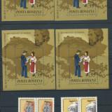 1980 Romania,LP 1002,LP 1014-Lot de timbre in bloc de 4-stampilat