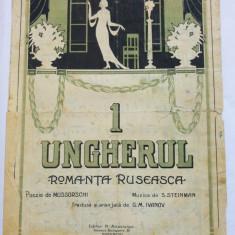 (T) Partitura muzicala veche, Ungherul, Romanta ruseasca
